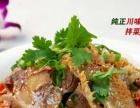 小吃培训 烧腊烤鸭培训班 深圳哪里有隆江猪脚学习班