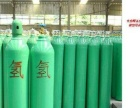 供深圳罗湖二氧化碳|氩气|氮气|氧气|乙炔|混合气