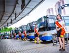 乘坐(吴江到厦门的汽车)大巴时刻表+票价多少?