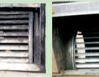 东莞松山湖中央空调清洗,风机盘管清洗,冷却水塔清洗