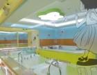 加盟鱼乐贝贝婴儿游泳馆好不好 加盟有什么优势 加盟是什么