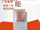 厂家直销矿用干燥帘 干燥剂 钠石灰 CO2吸收吸收剂