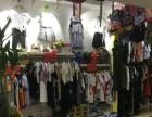宝安新安 商场内服装店转让(个人)