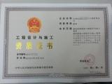 北京房山辦理承包資質需要的材料