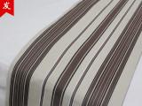 厂家批发订做 酒店客房床上用品床尾巾