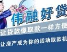 郑州房屋二次抵押贷款哪个银行可以办
