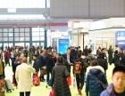 2020上海建博会 2020中国建博会(上海)简介