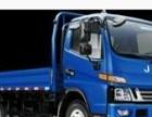 小货车搬家拉货价格优惠