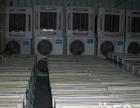 专业空调清洗、维保、维修、安装移机、加氟、高价回收