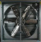 温室专用风机大棚风机