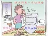 南京管道除臭卫生间臭味马桶反臭味维修