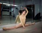 0基础可以学爵士舞吗