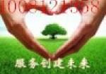 欢迎访问~天津三林热水器-售后服务网站维修中心电话