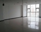 陈仓园 世纪荟萃酒店 写字楼 500平米出租
