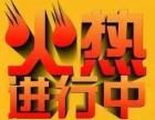 沈阳工业大学等校成考众多专业火热报名!