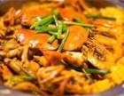 宁波赖胖子肉蟹煲加盟费是多少?如何加盟?