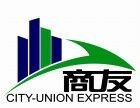 浙江商友国际货运代理有限公司