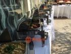 自助餐聚餐茶歇活动冷餐会派对BBQ烧烤外烩服务