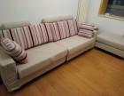 耐特利尔全新沙发转卖