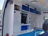 北京救护车转院病人返乡