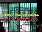 烟台别墅玻璃贴膜,莱阳,海阳防晒隔热透明玻璃贴膜,莱州,招远
