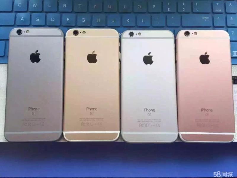 批发苹果7 7plus 苹果8 8p 6s 6sp货到付款<p><span st