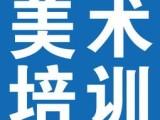 上海黄浦中考美术 美术色彩 素描色彩 色彩培训