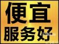 青岛酒店油烟管道清洗价格 市北区家庭吸排油烟机清洗