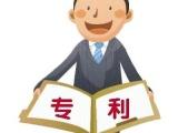 北京知识产权代理就选北京版权申请