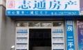 洱海庄园黄金商铺150平方600万元1.5物业费