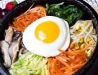 韩式石锅拌饭加盟怎么样?韩式石锅拌饭加盟开店有生意吗