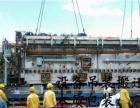 惠州设备吊装,工厂设备搬迁联系电话