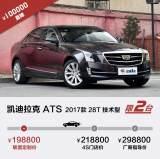 广东路虎报价-名声好的汽车供应商推荐