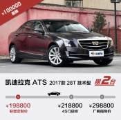 上海别克4S店-福建质量好的特价车销售