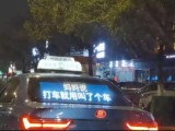 車載戶外移動廣告屏 led智能屏全國招商