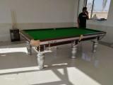 台球桌尺寸 台球桌专卖 低价销售各种台球桌