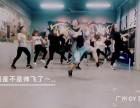 广州哪里的爵士舞收费便宜教学又好冠雅零基础入门培训特价699