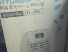 韩国现代空调