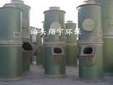 泊头喷淋净化塔除尘设备 品质保证翔宇环保