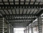 碳纤维加固材料销售,承接各种加固工程,持有资深加固资质。