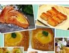 武汉蛋糕加盟店 武汉面包加盟店十大品牌排行榜哪家好