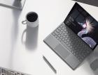 南京微软SurfacePro3特约维修服务中心