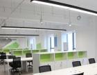 贝壳菁汇众创空间开放办公空间招收创业者