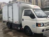 成都江淮i3新能源货车出售