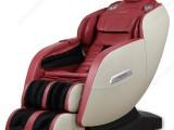 西安亿健生命动力按摩椅