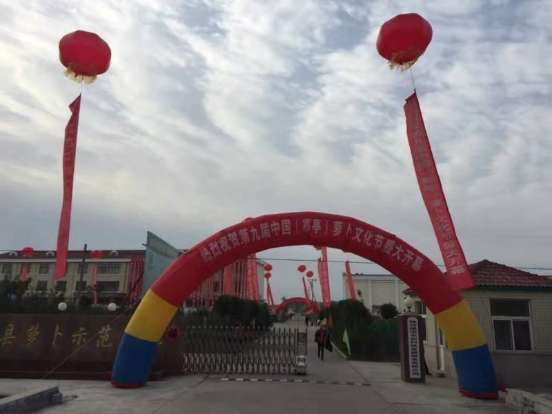 潍坊气球装饰布置生日宴 寿宴 公司年会活动现场