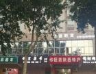 浐灞国际生态区合能十里锦绣汽车主题公园+纯一层底商