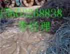 滨州废电缆废铜回收废旧金属回收价格