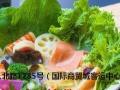 衢州学肠粉夜市火爆小吃技术找十全小吃技术培训包学会
