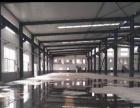 铁西开发区新建厂房4300平,办公500平出租,厂